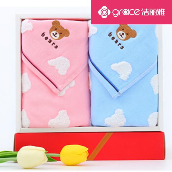 洁丽雅 毛巾 纯棉 纱布 可爱 熊 毛巾 礼盒  8844