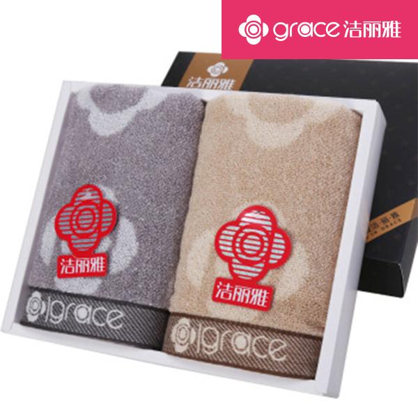 洁丽雅 纯棉 毛巾 礼盒 商务 男士 女士 8045 两条装 颜色随机 袋装