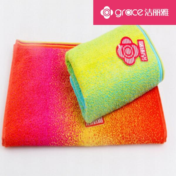 洁丽雅 北极之光 渐变色 时尚 洗脸 面巾 8536 2条装 颜色随机