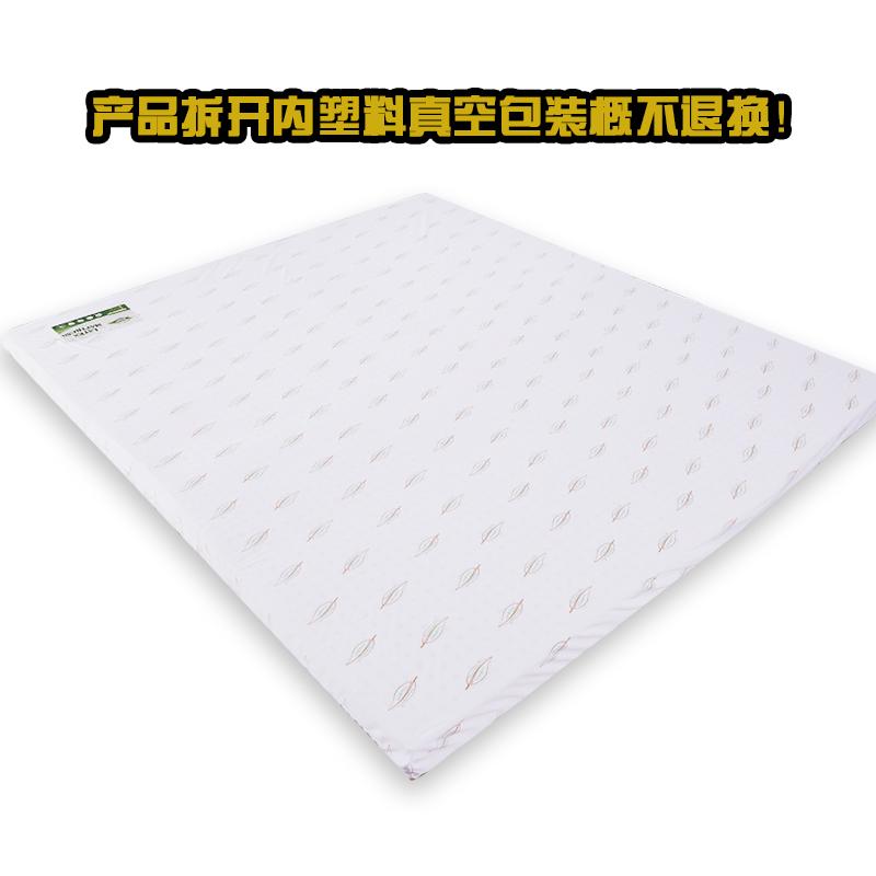 娜帕蒂卡Napattig 天然乳胶床垫双人床 厚度20cm