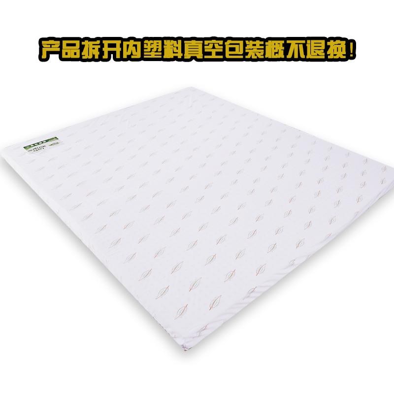 娜帕蒂卡Napattig 天然乳胶床垫双人床 厚度15cm