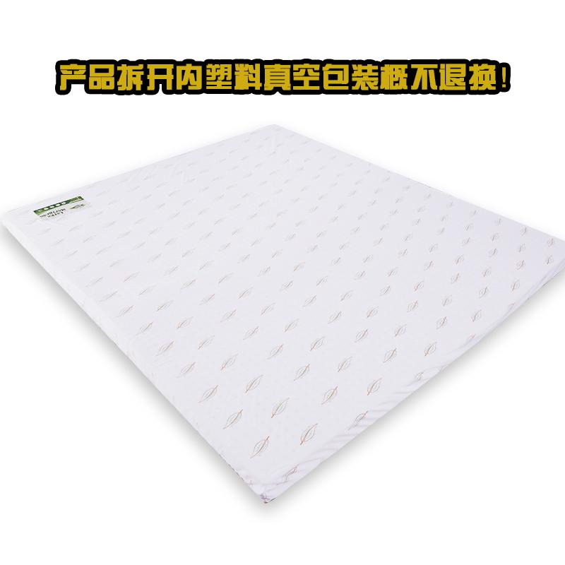 娜帕蒂卡Napattig 天然乳胶床垫双人床 厚度7.5cm
