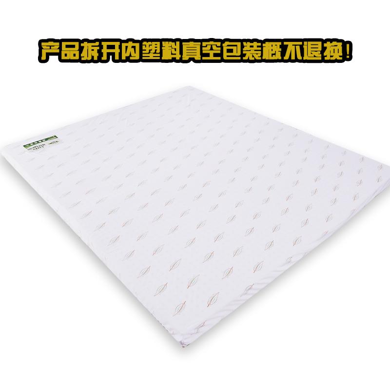 娜帕蒂卡Napattig 天然乳胶床垫双人床 厚度5cm