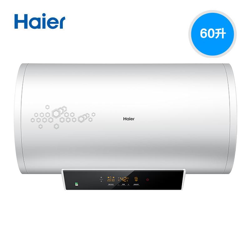 海尔(Haier)智能速热 遥控预约 储水式电热水器S7(E)系列 ES60H-S7(E)(U1)/60L