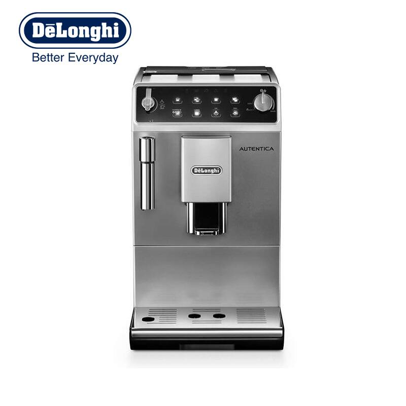 德龙(Delonghi)ETAM29.510.SB 咖啡机意式美式 全自动 家用商用进口 轻奢银