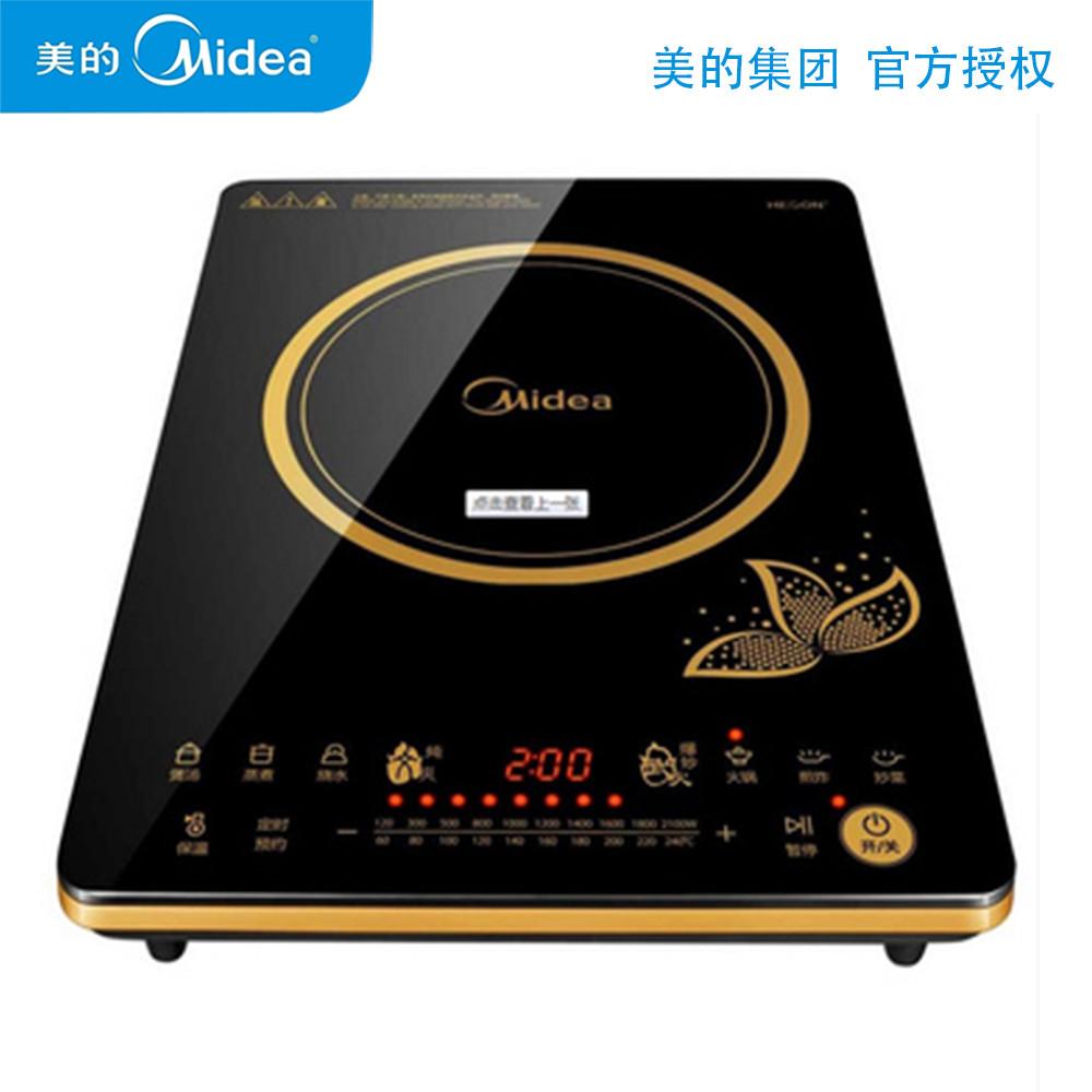 美的(midea)电磁炉kt2115