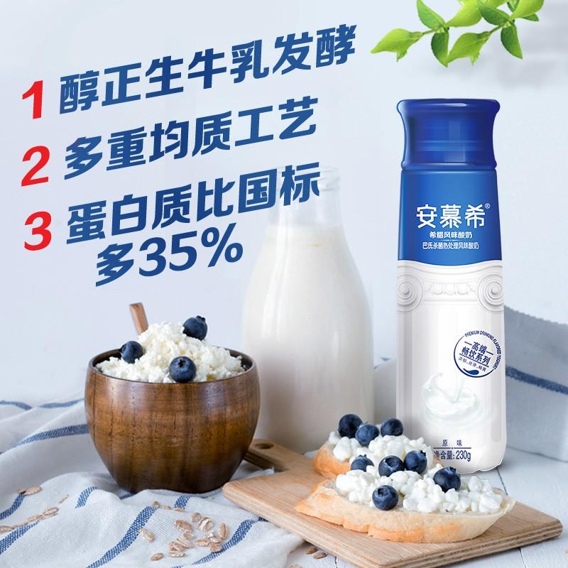伊利纯牛奶产品介绍_凤凰知音