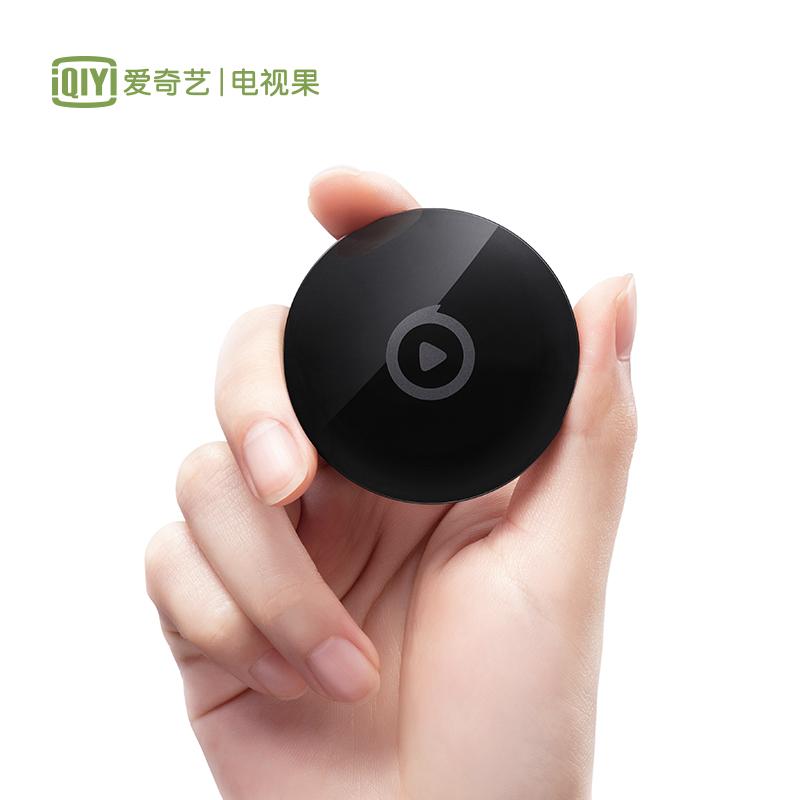 電視果4K AI人工智能投屏 語音操控 H.265硬解 蘋果安卓通用(含愛奇藝VIP月卡)