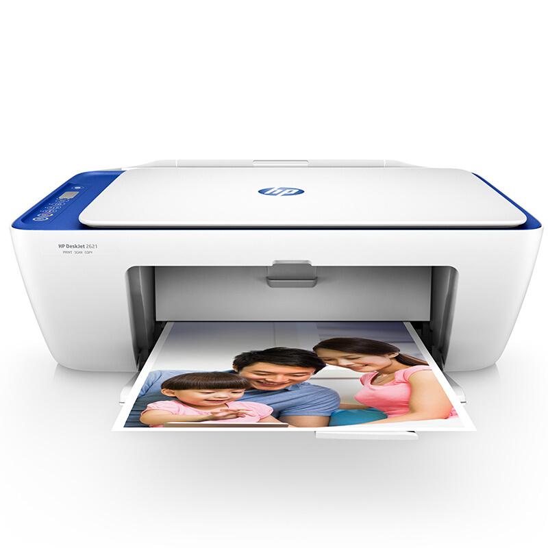 惠普(HP)HP DeskJet 2621 打印一体机 学生打印 作业打印 (打印、扫描,复印)