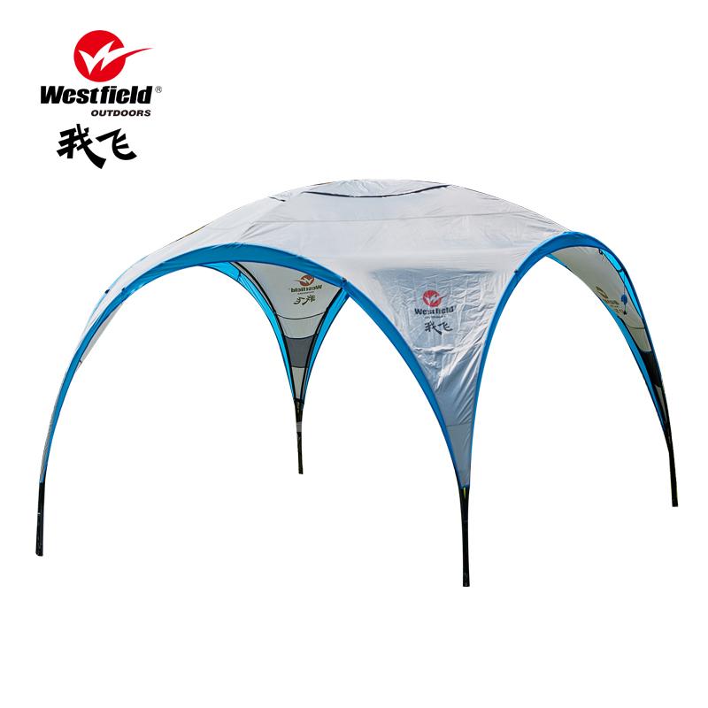 我飞 /Westfield天幕户外广告帐篷露营超大遮阳雨棚