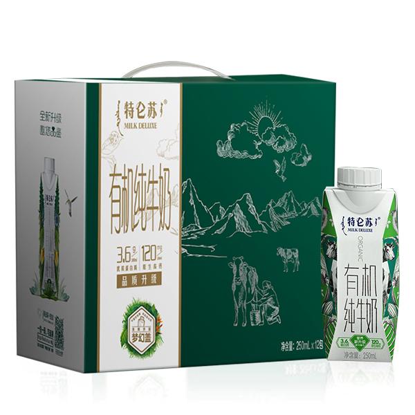 蒙牛 特仑苏有机纯牛奶 250ml*12盒