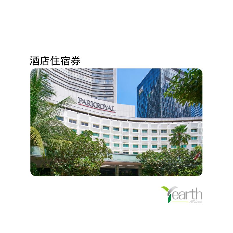 滨海宾乐雅酒店【5星】