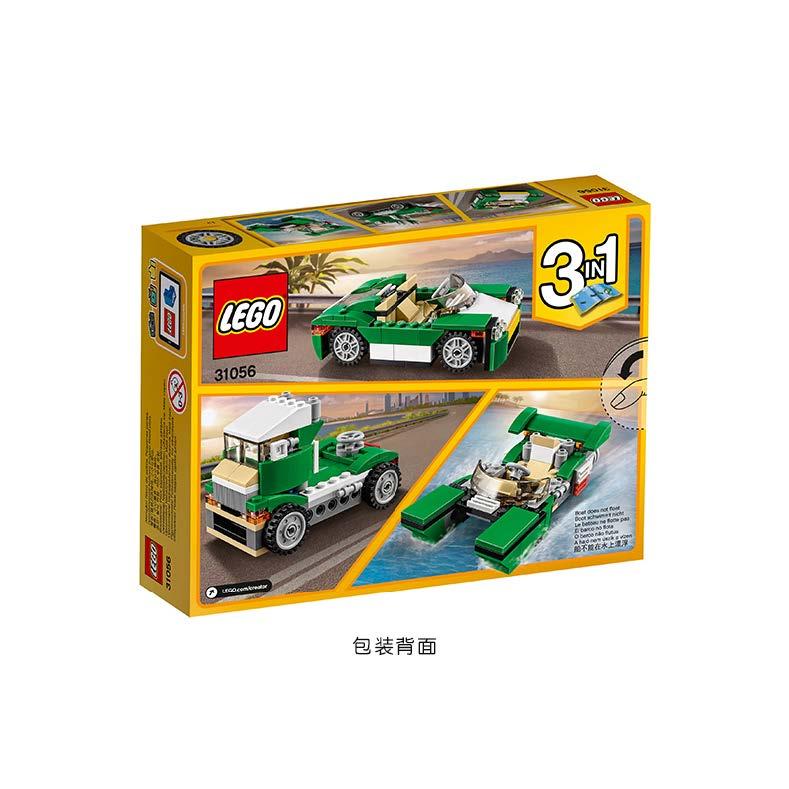 ?#25351;週EGO创意百变系列 31056 绿色敞篷车LEGO Creator 积木玩具