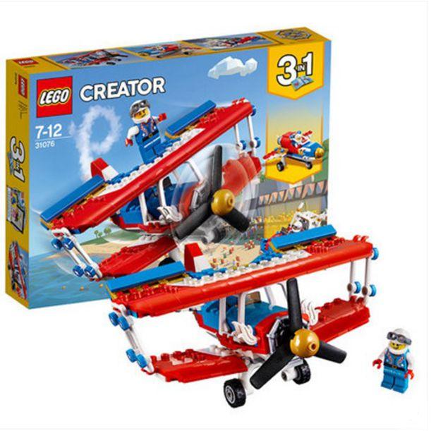 ?#25351;週EGO创意百变系列 31076 超胆侠特技飞机 LEGO 积木玩具