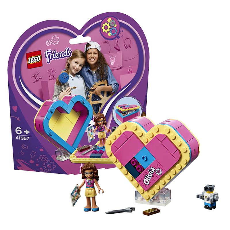 樂高LEGO好朋友系列41357奧莉薇婭的愛心藏寶盒女孩積木玩具