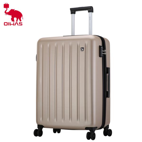 愛華仕(OIWAS)新款靜音萬向輪磨砂防刮防磨拉桿箱 20寸男女商務出差旅行行李箱6320