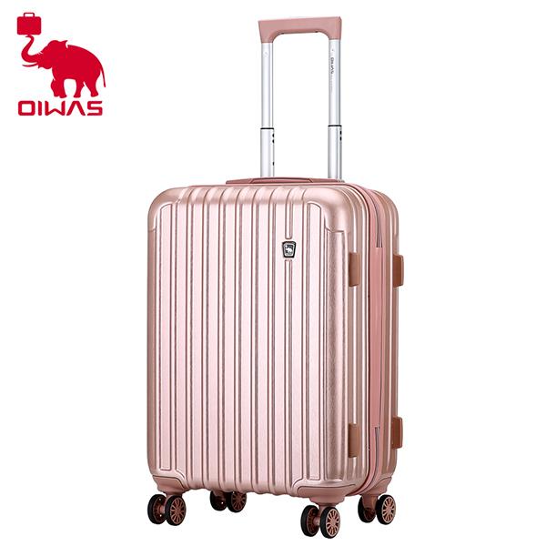 愛華仕(OIWAS)商務簡約拉桿箱男女旅行箱 8輪萬向輪行李箱6197 金屬拉絲24寸