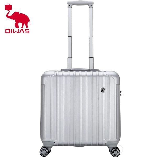 愛華仕(OIWAS)商務拉桿箱男旅行箱女16英寸行李箱萬向輪登機箱電腦隔層6197 金屬拉絲面