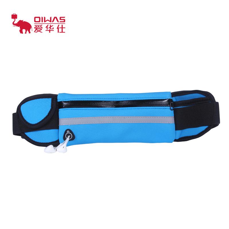 愛華仕(OIWAS)新款上市 多彩防水運動腰包 大容量多倉位夜視反光條耳機孔5549