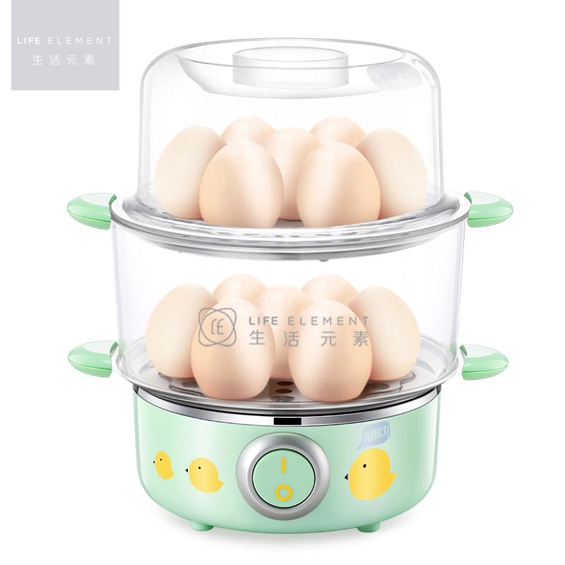 生活元素 煮蛋器 ZDQ-2081LE 自動斷電雙層 不銹鋼蒸蛋器玻璃蒸碗 煮蛋機