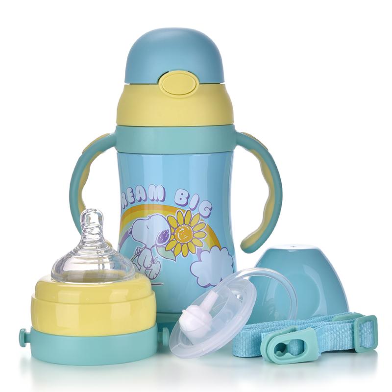 史努比 W- 稚趣儿童保温奶瓶