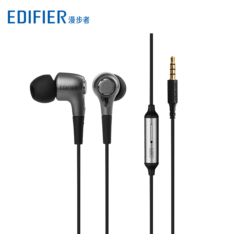 漫步者(EDIFIER) H230P入耳式重低音手機耳機/線控可通話運動耳塞 低失真 強勁低頻