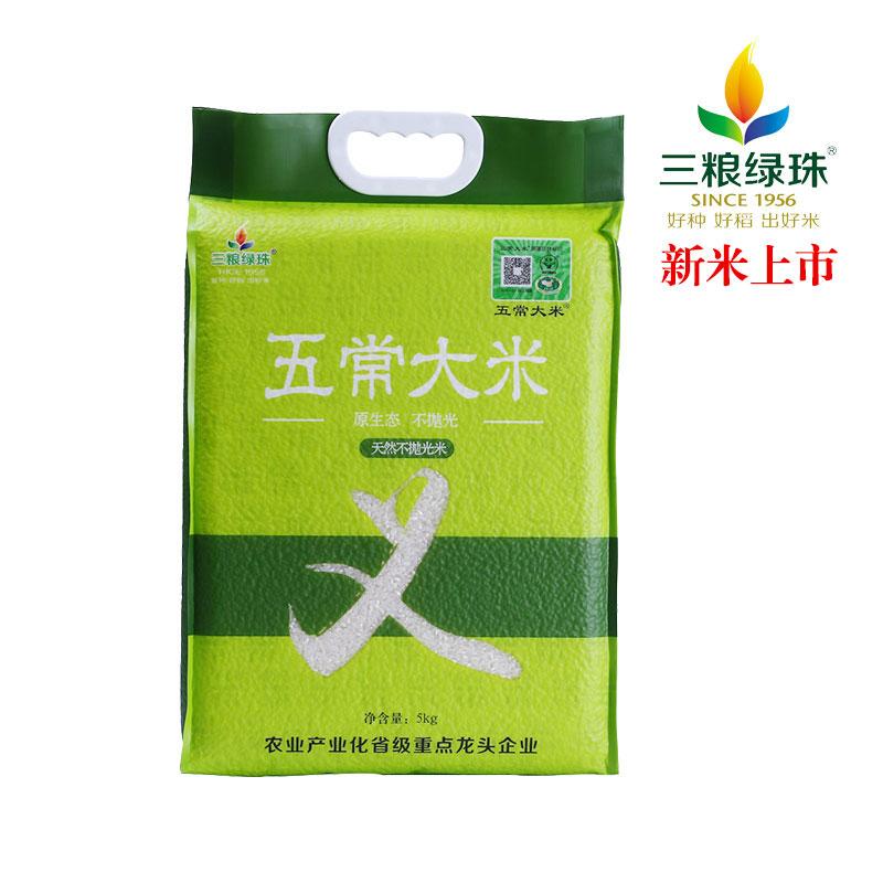 三糧綠珠 正宗五常稻花香大米5KG 不拋光 黑龍江大米10斤