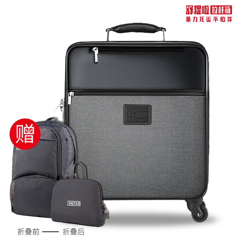 舒提啦开拓者商务出行行李拉杆箱旅行箱15英寸登机箱(灰色)