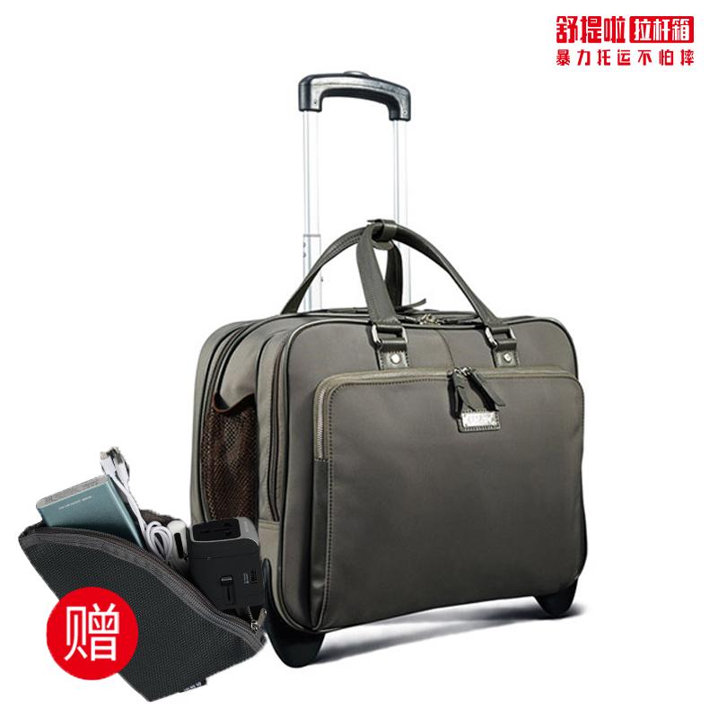 舒提啦随行者可提可拉行李箱拉杆箱旅行箱15英寸登机箱(黑色、灰色)