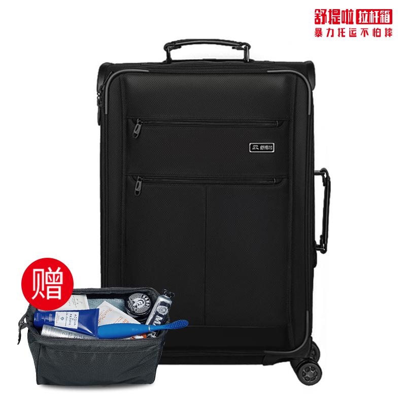 舒提啦黑金刚大容量出国旅行箱20英寸行李箱拉杆箱登机箱(黑色)