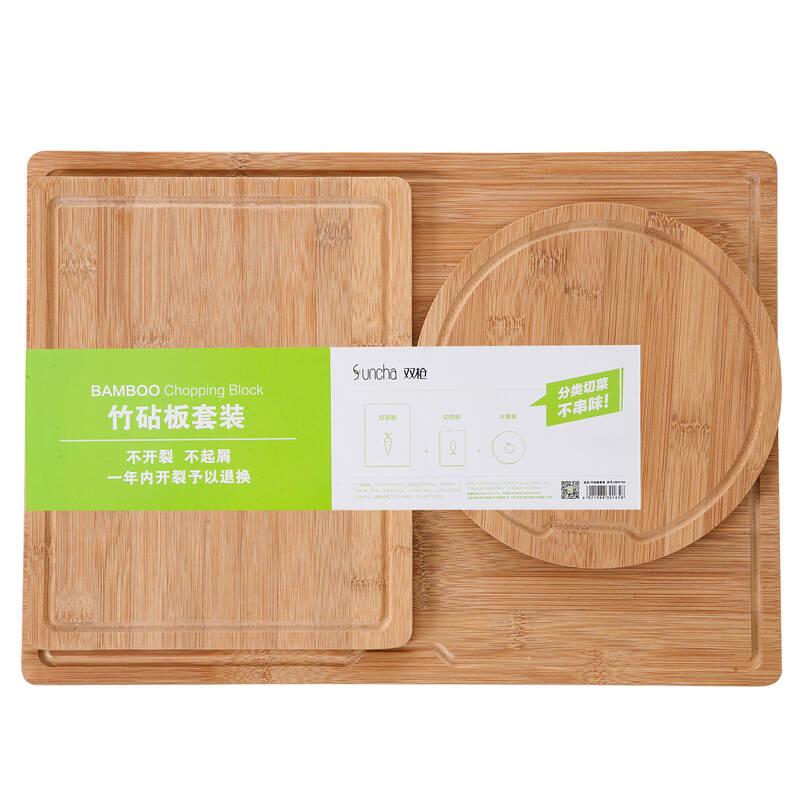 雙槍suncha 竹切菜板案板及水果砧板輔食板三件套