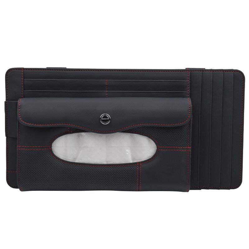 乔氏真皮汽车内用品纸巾盒抽车载天窗遮阳板挂式抽纸盒餐巾纸抽套