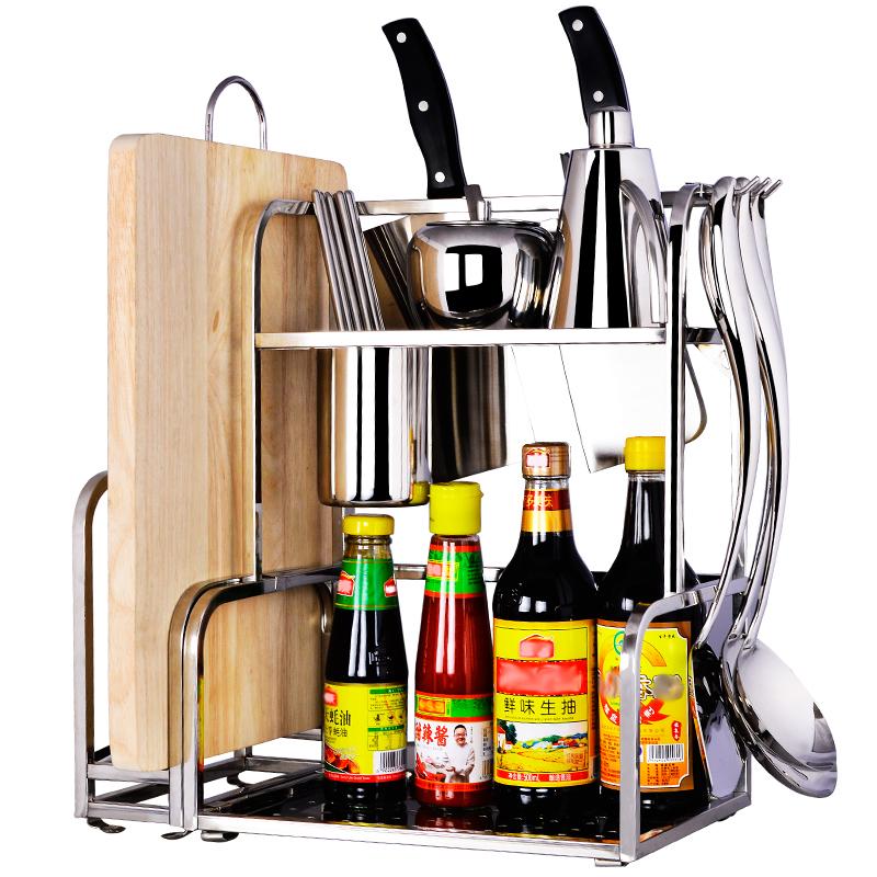 歐圣美不銹鋼廚房置物架 加厚不帶砧板O配置M-0361