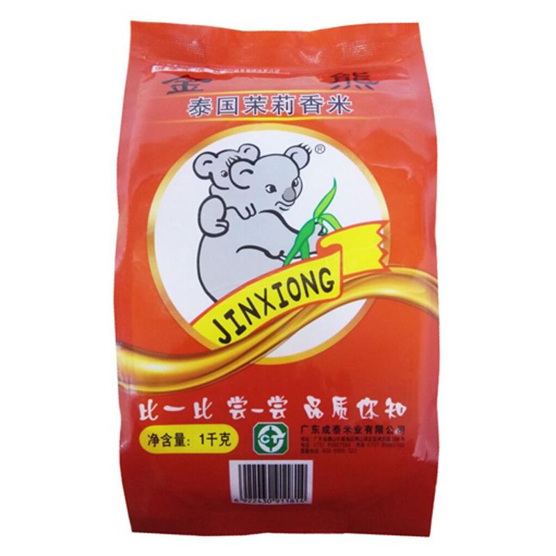 金熊  泰國茉莉 香米 1kg 泰國原料進口